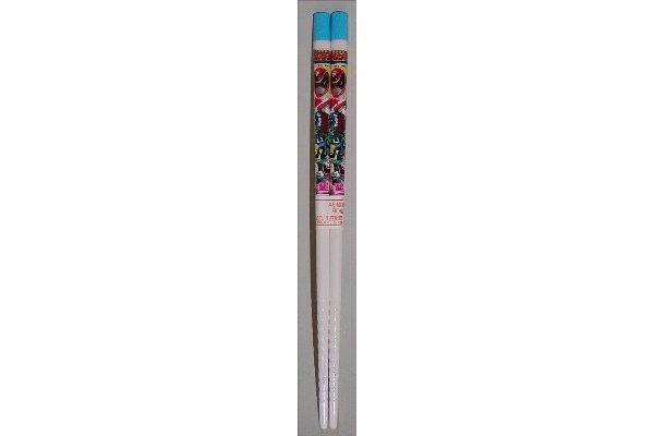 O-Hashi weiß-blau Länge 16.5 cm 1