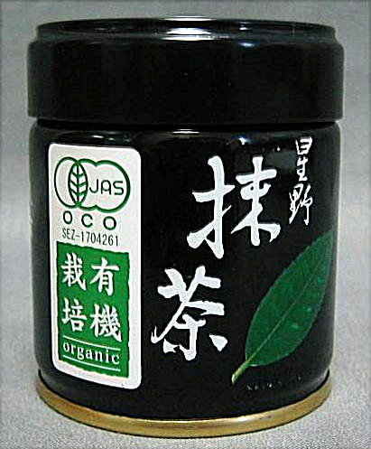 BIO Matcha Hoshino 40 g          DE-ÖKO-039 1