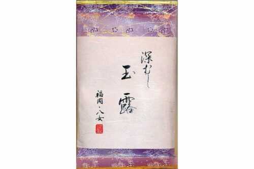 Hon Gyokuro Hoshino 50 g Fukuoka 17