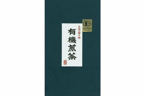 BIO Kirishima No.1 50g Kyushu     DE-ÖKO-039 6