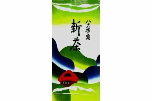 Shin-Cha 88yanotsuyu 100g Shizuoka - FÜR 2020 AUSVERKAUFT - 4