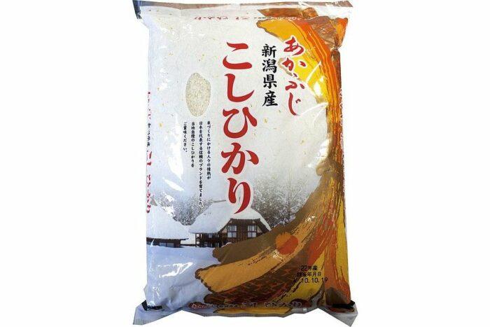 Shinmei Akafuji Koshihikari Niigata 5 kg High Quality 1