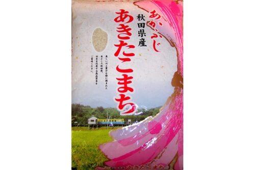 Akita Komachi 5 kg JAPAN 5
