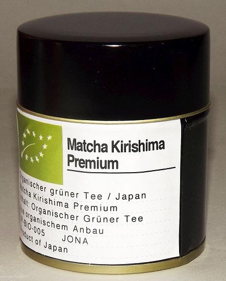 BIO Matcha Kirishima Premium 40g DE-ÖKO-039 1