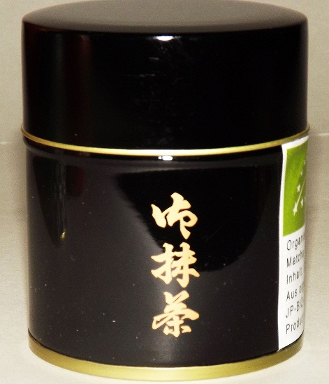 BIO Matcha Kirishima Premium 40g           DE-ÖKO-039 5