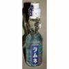 Ramune Sangaria 200 ml inkl. Pfand 2