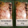 Katsuo Bushi 2 x 40g Wadakyu 3
