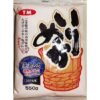 Irinuka / Reiskleie 550g Tsukemoto zum Einlegen von Gemüse 4