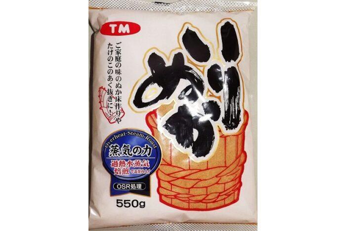 Irinuka / Reiskleie 550g Tsukemoto zum Einlegen von Gemüse 1