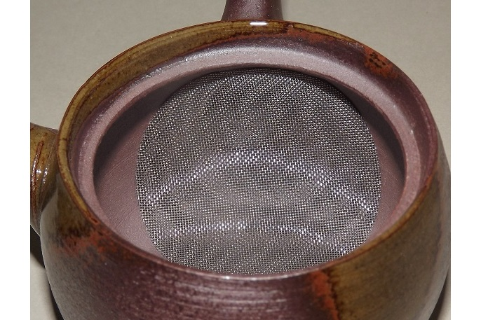 Kyusu-Teekanne Haiyu Taiko 200 ml 2