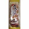 Dorayaki Kuri-Iri 5 Stück = 385g Kotobuki 2