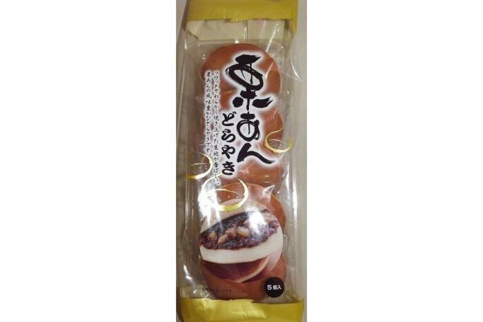Dorayaki Kuri-Iri 5 Stück = 385g Kotobuki 1