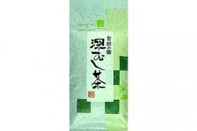 Katsuo Bushi 2 x 40g Wadakyu 9