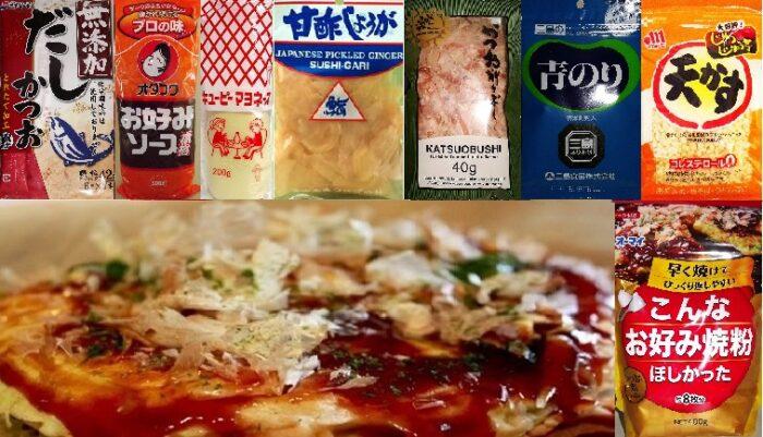 Okonomiyaki-Set komplett im PRÄSENTKARTON 1