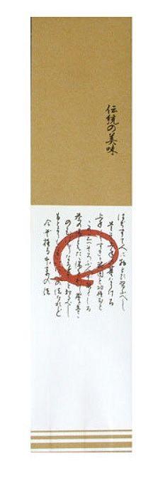 Premium Matcha Takaokaya 100g 13