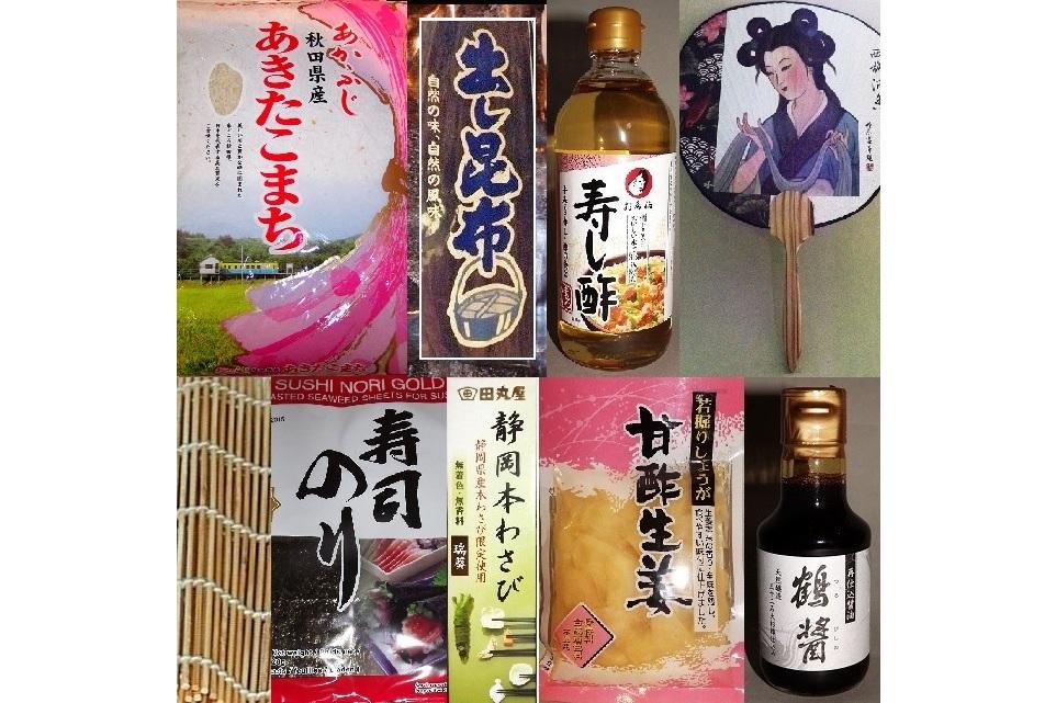 sushi starter set food einfach nagomi japanische lebensart. Black Bedroom Furniture Sets. Home Design Ideas