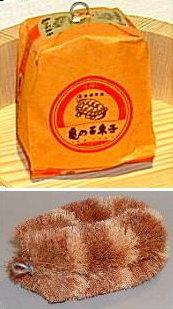 Sushi-Starter-Set Nonfood Hinoki 3