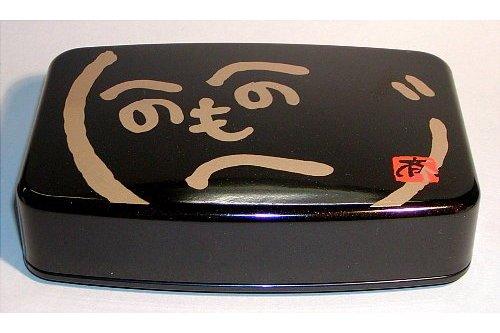 Bento-Box Hiragana-Man 2