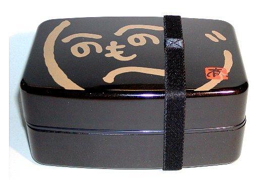 Bento-Box Hiragana-Man 1