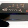 """Bento-Box Nokorimono (""""Hoffentlich keine Essensreste"""") 2"""