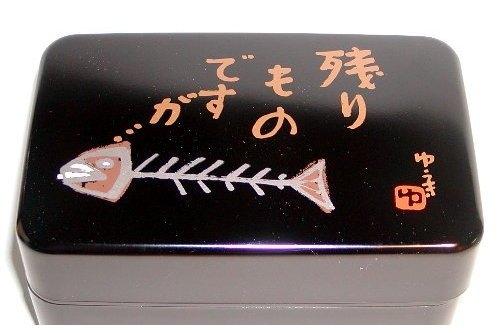 """Bento-Box Nokorimono (""""Hoffentlich keine Essensreste"""") 8"""