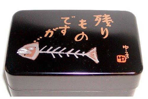 """Bento-Box Nokorimono (""""Hoffentlich keine Essensreste"""") 1"""