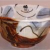 Donburi-Schale oder Abkühler Hana 17.5 cm 2