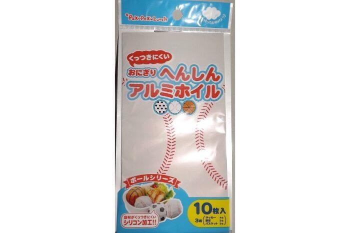 """Onigiri-Alufolie """"Sport"""" 10 Stück Maruki 1"""