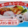 """Onigiri-Alufolie """"Sport"""" 10 Stück Maruki 2"""