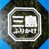 Aonoriko Mishima Shokuhin 2.2 g 2