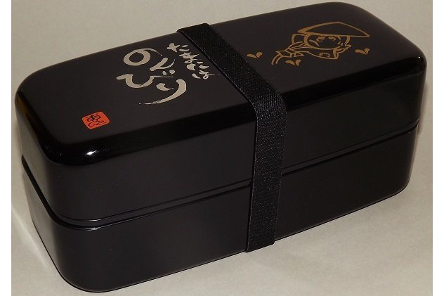 bento box nonbiri nagomi japanische lebensart. Black Bedroom Furniture Sets. Home Design Ideas