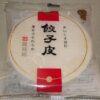 Gyoza no Kawa 115g Ryushobo 3