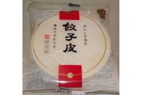 Gyoza no Kawa 115g Ryushobo 8