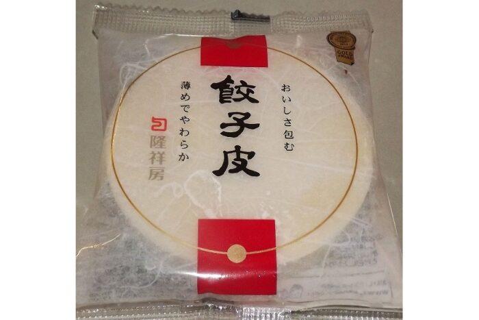 Gyoza no Kawa 115g Ryushobo 1