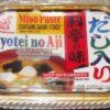 Miso Ryotei no Aji Marukome 375g 2
