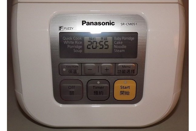Orig. Japanischer Reiskocher 0.5 L Panasonic 2