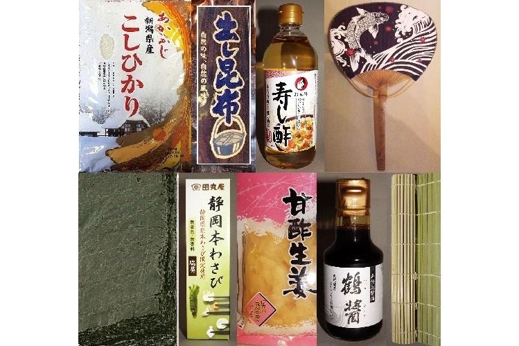 sushi starter set food einfach mit pr sent verpackung nagomi japanische lebensart. Black Bedroom Furniture Sets. Home Design Ideas