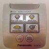 Orig. Jap. Reiskocher Suihan Jar 1 L Panasonic 4