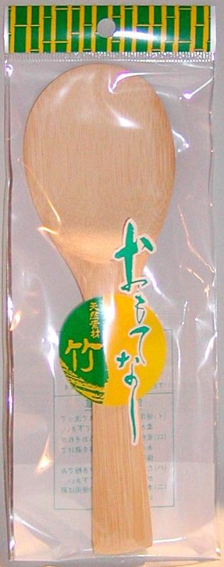 Sushi-Starter-Set Nonfood Hinoki 1