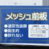 Obimakura + Obiita - Set Shiro 13