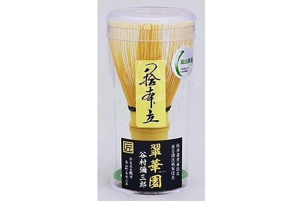Chasen Takayama / Teebesen mit 80 Rippen japanische Handarbeit 1