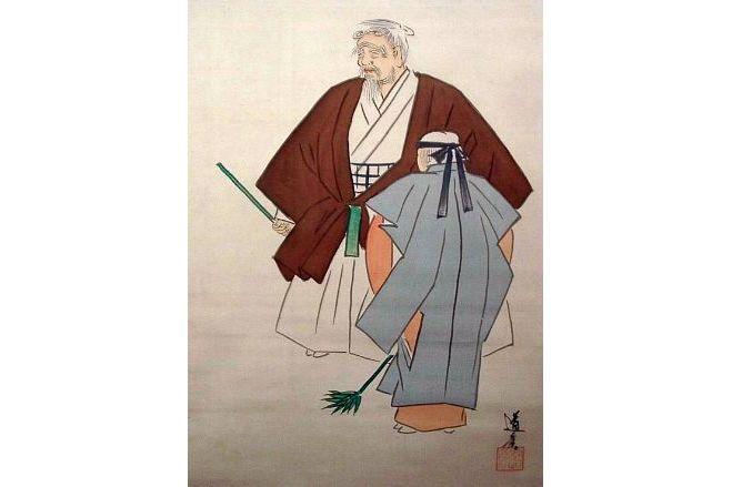 Kakejiku Kunshu / antik 1