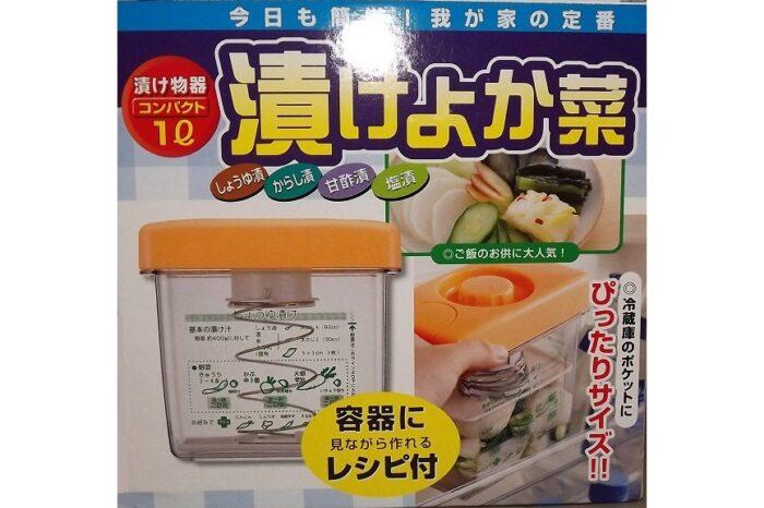 Tsukemonoki automatisch eckig 1 L 4