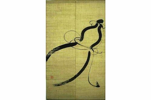 Noren Hisago Handmade 1