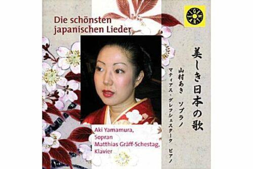 Die schönsten japanischen Lieder - Aki Yamamura / Sopran 3