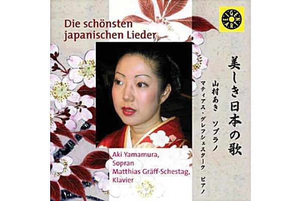 Die schönsten japanischen Lieder - Aki Yamamura / Sopran 1