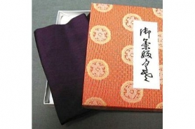 Fukusa aka Polyester 6