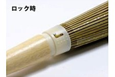 Amagasa Kuro 7