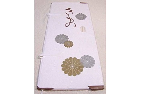 Tatoshi /Kimono-Schutzumschlag 1