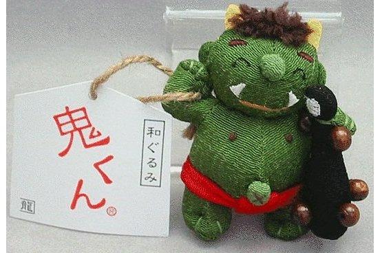 Ao Oni Anhänger / Schutz-Amulett 7 cm 1